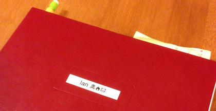 ians notebook